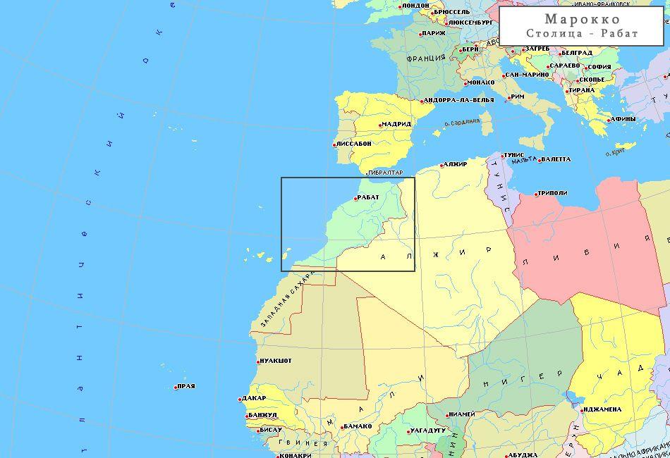 лучшем марокко на карте мира фото возраст, недостатки кальция