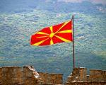 Македония, Маврово