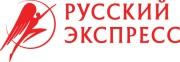Логотип компании Русский Экспресс