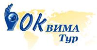 Логотип компании Турагентство «Оквима Тур» / Чистые Пруды