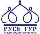 Логотип компании РУСЬ ТУР