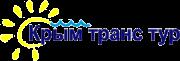 Логотип компании КрымТрансТур (Севастополь)
