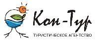 Логотип компании Турагентство «ANEX Tour» / Ботанический сад