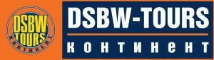Логотип компании DSBW