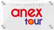 Логотип компании Турагентство «ANEX Tour» / Петровско-Разумовская