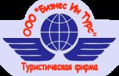 Логотип компании Турагентство «Бизнес Ин Турс» / Тушинская