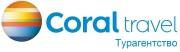 Логотип компании Турагентство «Coral Travel» / Новослободская