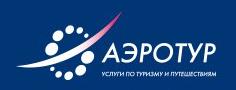 Логотип компании Турагентство «АэроТур» / Московская