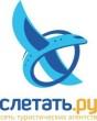 Логотип компании Турагентство «Слетать.ру» / Маяковская