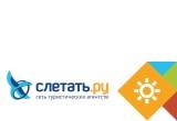 Логотип компании Турагентство «Basket Travel» / Пражская