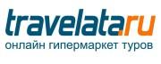 Логотип компании Турагентство «Travelata» / Красные Ворота