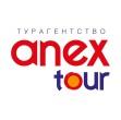 Логотип компании Турагентство «ANEX Tour» / Арбатская (Филевская)