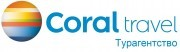 Логотип компании Турагентство «Coral Travel» / Водный стадион