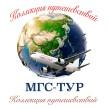 Логотип компании Турагентство «МГС-ТУР» / Тропарево