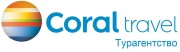 Логотип компании Турагентство «Coral Travel» / Химки