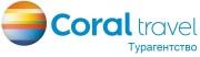 Логотип компании Турагентство «Coral Travel» / Коммунарка