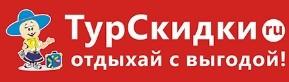 Логотип компании Турагентство «ТУРСКИДКИ.ru» / Чеховская