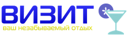 Логотип компании Турагентство «Визит» / Тюмень