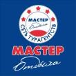 Логотип компании Турагентство «Мастер Отдыха» / Рязань