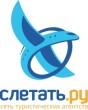 Логотип компании Турагентство «Слетать.ру» / Цветной бульвар