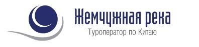 Логотип компании Жемчужная река