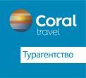 Логотип компании Турагентство «Coral Travel» / Альянс ТУРЫ.ру Пятницкое шоссе
