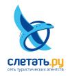 Логотип компании Турагентство «Слетать.ру» / Шелепиха