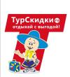 Логотип компании Турагентство «Времена Года» / Раменское