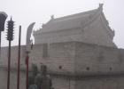 Фото туриста. Стена в тумане