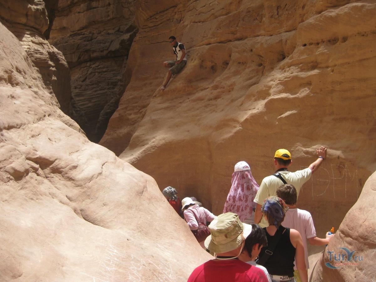шарм эль шейх фото туристов цветной каньон