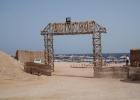 Фото туриста. Ворота на пляж