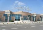 Фото туриста. Аэропорт в Агадире...