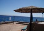 Фото туриста. Пляж на острове