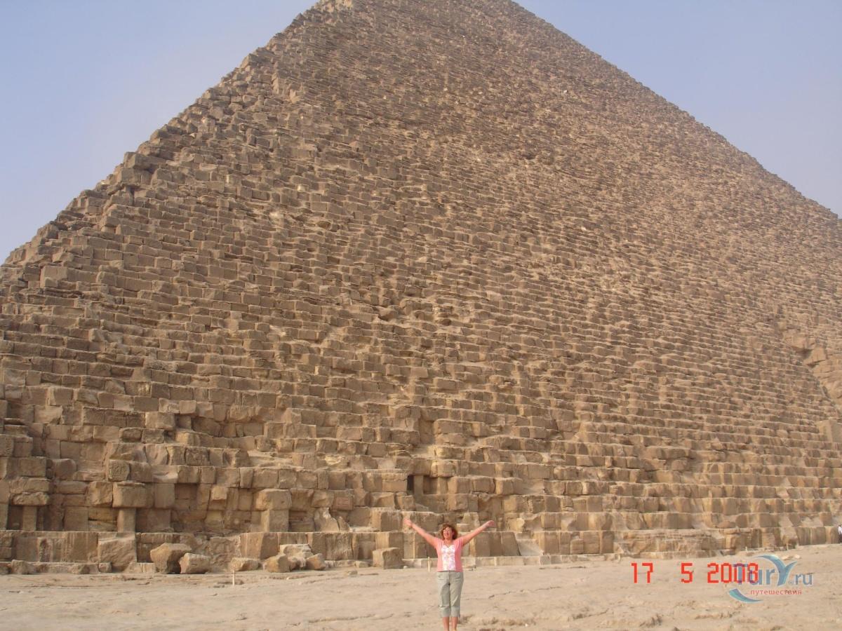 фото пирамид из пизды свекровь вопросов