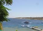 Фото туриста. основной пляж