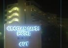 Фото туриста. Выход и отеля, который на самом деле гораздо удобней как вход