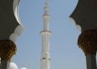 Фото туриста. Абу-Даби.Великая Мечеть