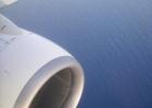 Фото туриста. подлетаем... уже красота!