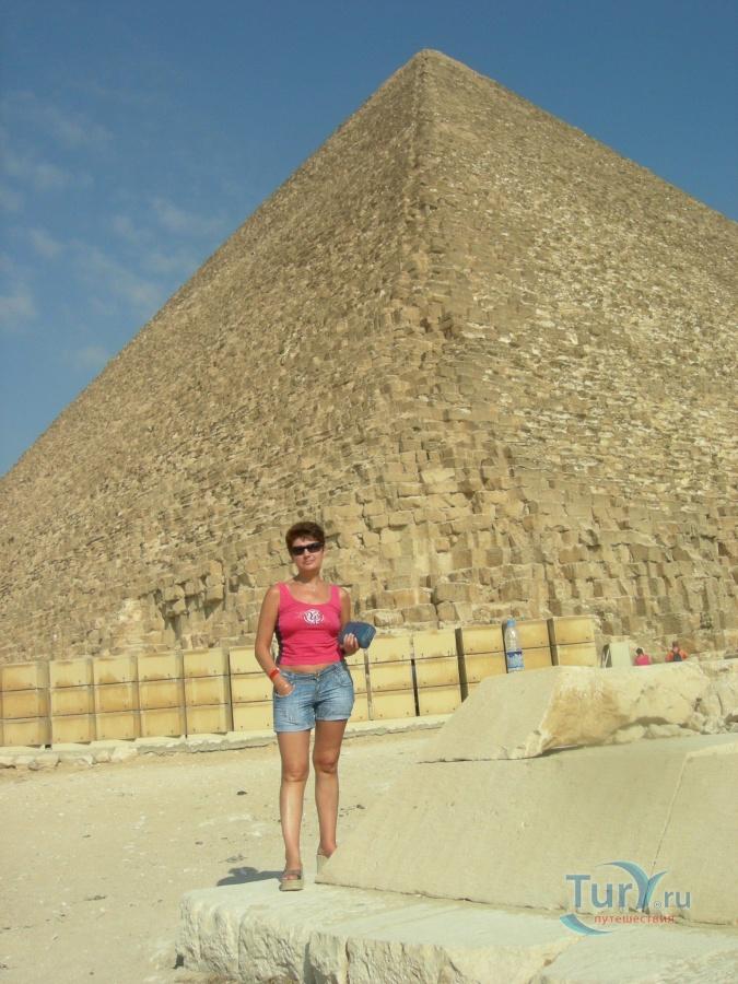 фото пирамид из пизды сексуальный