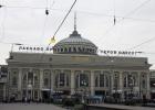 Фото туриста. Добро пожаловать в Одессу!