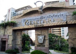Centara Grand Mirage Beach Resort Pattaya , ����� ����������