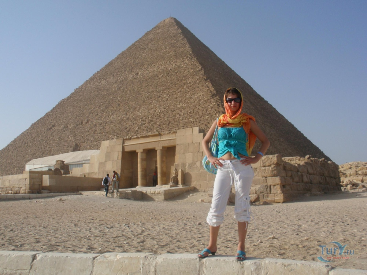 фото пирамид из пизды отделение гей-организации