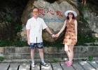 Фото туриста. камень любви