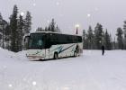 Фото туриста. Наш автобус