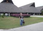 Фото туриста. Аэропорт