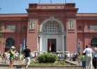 Фото туриста. музей Каир