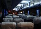 Фото туриста. Наш трансфер с аэропорта Гаванны до отеля на Варадеро. 12.03.11