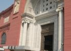 Фото туриста. Каирский музей