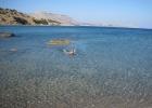 Фото туриста. Тот самый пляж за косогором))