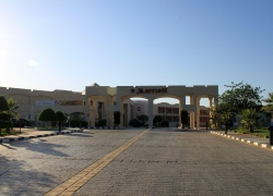 Marriott Sharm Resort (Beach & Mountain) , Marriott